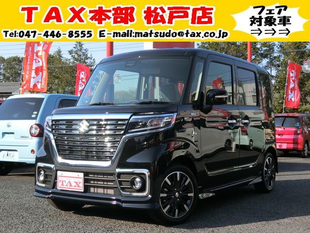 スズキ HV XS 届出済未使用車/軽減ブレーキ/両側PS/LED