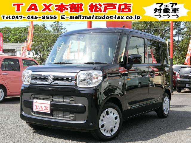 スズキ HV X届出済未使用車/新品ナビ/両側電動PS/軽減ブレーキ