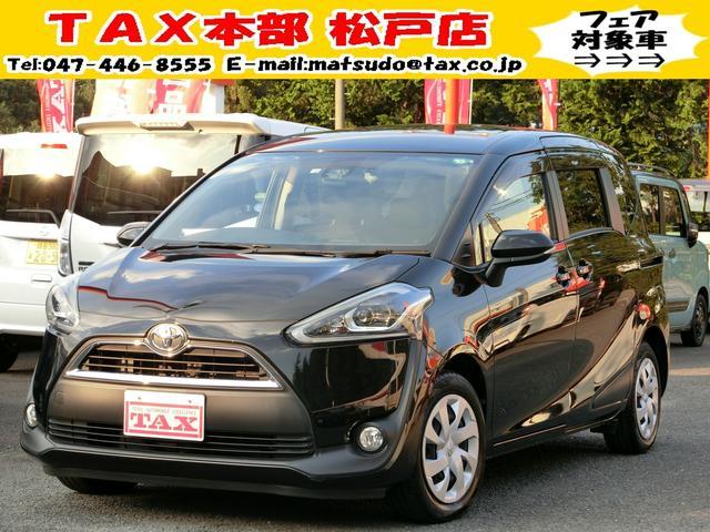 トヨタ G 走行21841KM/ToyotaSafetySense/純正フルセグTVナビ/360度ドライブレコーダー/バックカメラ/LEDヘッドライトPKG/ETC/両側電動スライドドア/エンジンプッシュスタート