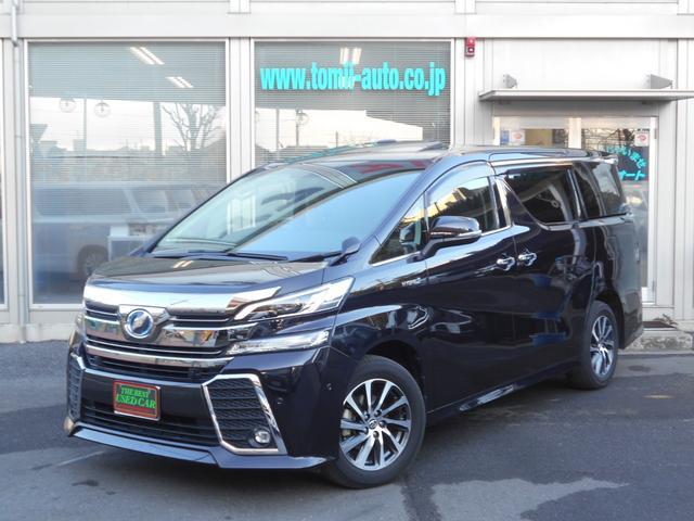 トヨタ ZR Gエディション メーカーSDナビTV+JBLプレミアム