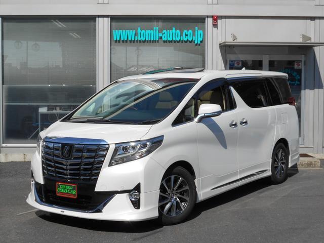 トヨタ 3.5エグゼクティブラウンジ ツインルーフ モデリスタエアロ