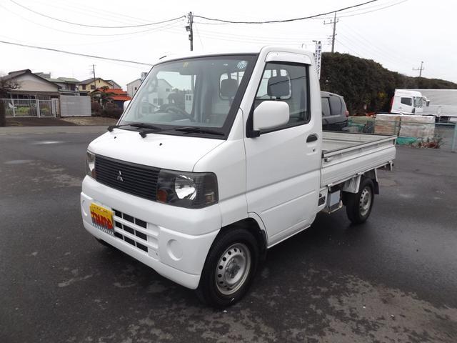 「三菱」「ミニキャブトラック」「トラック」「神奈川県」の中古車