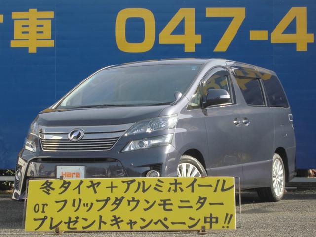 トヨタ 2.4Z HDD地デジナビ 両側パワースライド スマートキー