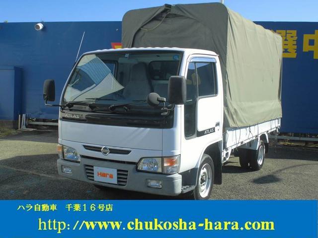 日産 アトラストラック ロングスーパーロー 幌ウィング 1.5t...
