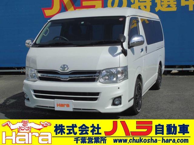トヨタ ハイエースバン ロングワイドスーパーGL SDナビ テレビ バックカメラ Bluetooth AC100V電源 リアシートベルト