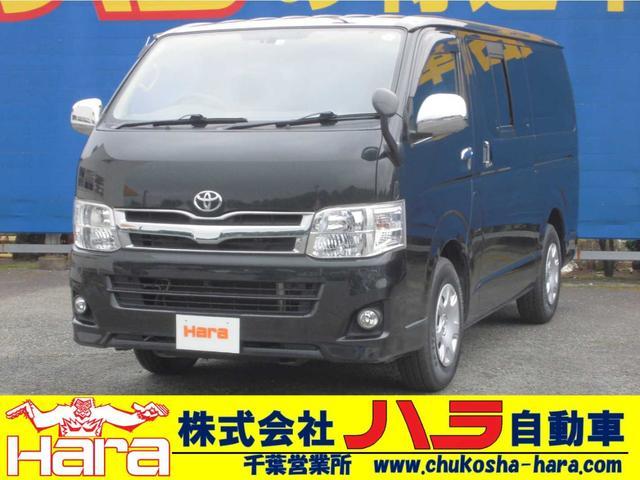 トヨタ ハイエースバン ロングスーパーGL HDDナビ テレビ Bluetooth AC100V電源