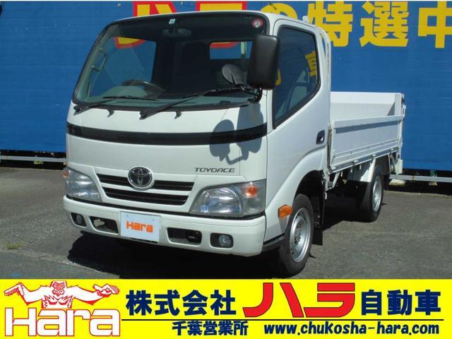 トヨタ トヨエース ロングシングルジャストロー 垂直パワーゲート リフト能力600kg 1.4t オートマ ナビ テレビ Bluetooth ETC