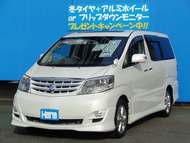 トヨタ AS プラチナセレIIパワーバックドア サンルーフHDDナビ