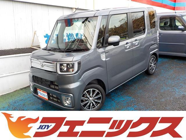 トヨタ Gターボ SAII スマートアシスト アイドリングストップ