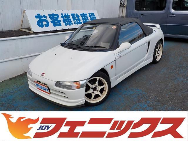 ホンダ ベースグレード レースベース ロールゲージ SSR軽量AW