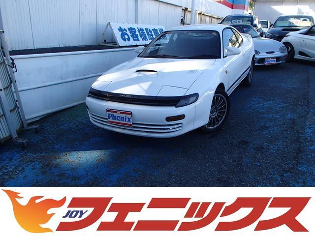 「トヨタ」「セリカ」「クーペ」「神奈川県」の中古車