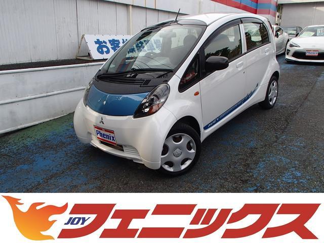 「三菱」「アイミーブ」「コンパクトカー」「神奈川県」の中古車