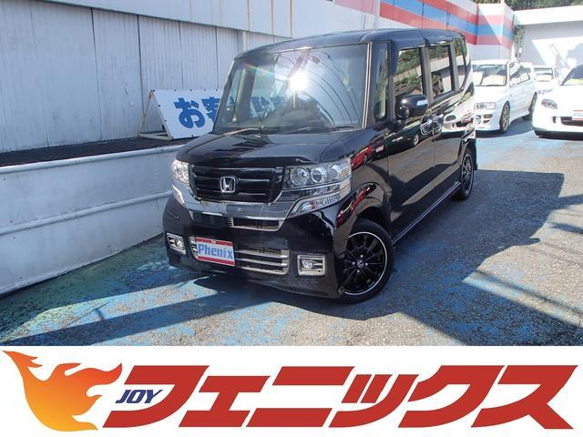 ホンダ G ターボSSブラックスタイルパッケージ特別仕様車あんしんP