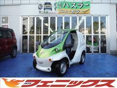 トヨタコムス B−COMデリバリー 家庭用100V充電OK車検不要