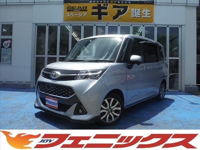 トヨタ カスタムG-TスマアシIIナビBカメラLED両側電動ドア