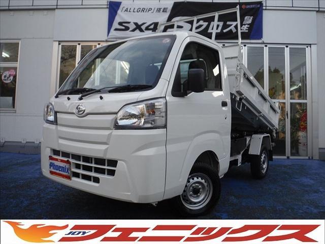 「ダイハツ」「ハイゼットトラック」「トラック」「神奈川県」の中古車