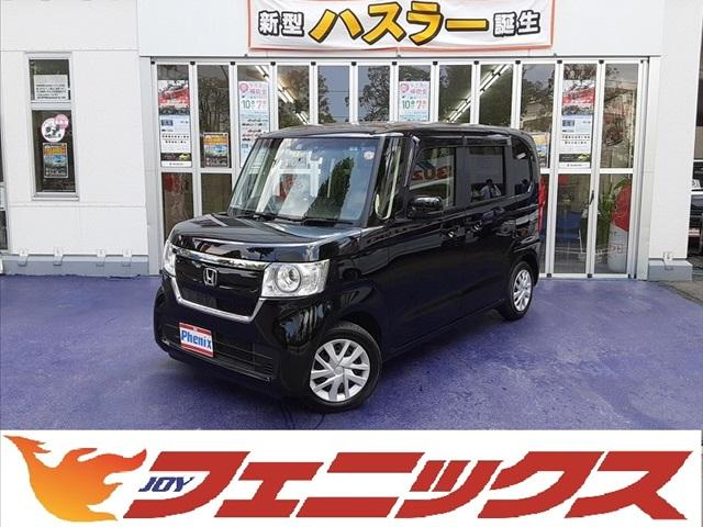 「ホンダ」「N-BOX」「コンパクトカー」「神奈川県」の中古車