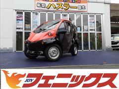 トヨタ コムスB・COMデリバリー ツートンカラー!家庭的な小型電気車両!車検・車庫証明不要!家庭用コンセント(AC100V)で充電!普通免許で運転可!キャンパスドア!アクセサリーソケット!デリバリーBOX!