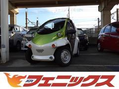 トヨタ コムスB・COMデリバリー ツートンカラー 家庭的な小型電気車両 車検・車庫証明不要 家庭用コンセント(AC100V)で充電 普通免許で運転可 キャンパスドア デリバリーBOX