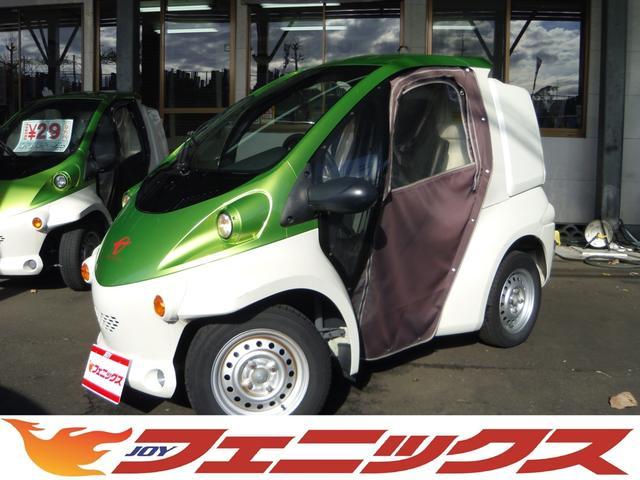 トヨタ コムスB-COMデリバリー 家庭用コンセント充電