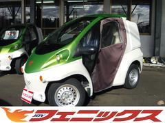 トヨタコムスB−COMデリバリー 家庭用コンセント充電