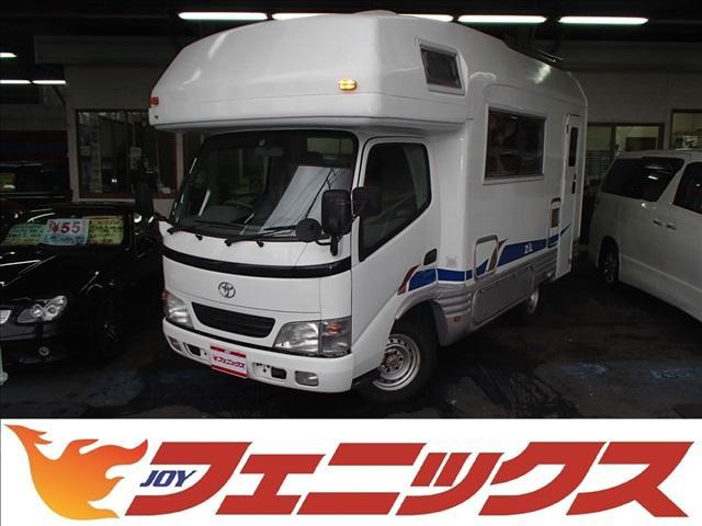 「トヨタ」「カムロード」「トラック」「神奈川県」の中古車