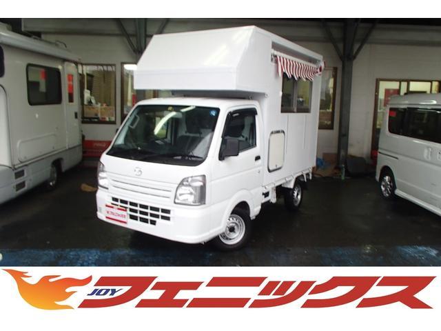 マツダ 新品移動販売車キッチンカー外部電源ダブルシンク換気扇AC電源