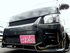 ハイエースワゴンGL4WD公認3列8人4型仕様悪顔カスタムナビTV8モニター