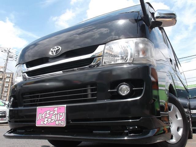 トヨタ ハイエースバン スーパーGL3.0DT1オナナビTVエア...