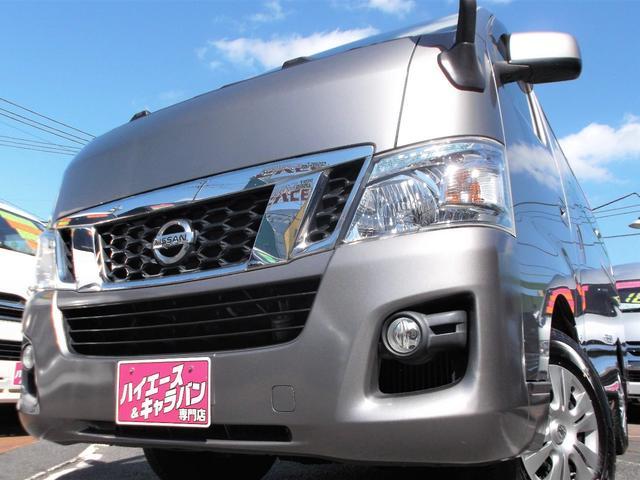 「日産」「NV350キャラバン」「その他」「埼玉県」の中古車