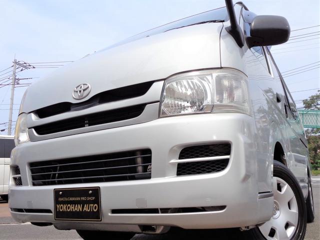 トヨタ ロングDX GLパッケージ HDDワンセグBカメラ同色バンパー電格ミラー低床6人5ドア