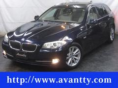 BMW523iツーリング ハイラインパノラマSR革HDDナビDTV