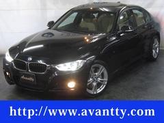 BMWアクティブハイブリッド3 MスポーツSRベージュ革地デジナビ
