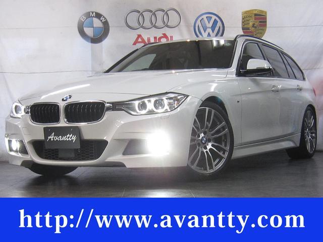 BMW 320iツーリング Mスポーツ 19AWDアシスト+ナビTV