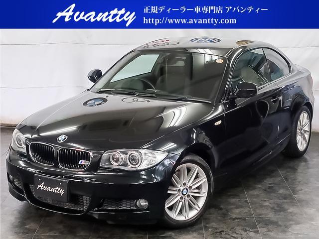 BMW 120iクーペ Mスポーツ 半革社外ナビフルセグTVBカメラ