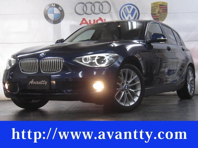 BMW 116i ファッショニスタ 限定車370台1オナベージュ本革