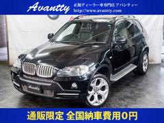 BMW X54.8i 3列シートパノラマSR20AW本革HDDナビ