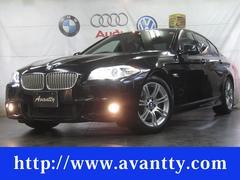 BMWアクティブハイブリッド5 Mスポーツ 本革HDDナビDTV