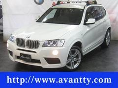 BMW X3xDrive 35i Mスポーツ 1オナ本革HDDナビDTV