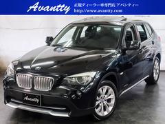 BMW X1xDrive 25i ハイライン パノラマSR本革HDDナビ