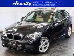 BMW X1sDrive 20i エクスクルーシブ スポーツ限定車1オナ