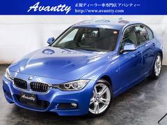 BMW320d Mスポーツ Dアシスト ACC 本革 HDDナビ