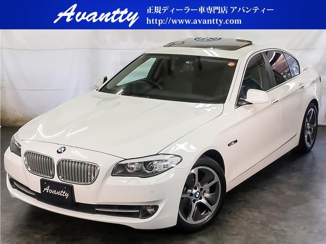 BMW アクティブハイブリッド5 1オナSR本革HDDナビフルセグ