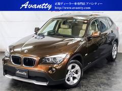 BMW X1sDrive 18i ハイライン パノラマSR革ナビDTV
