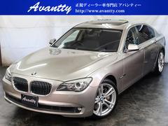 BMW750Li SRMスポーツ20AW本革HDDナビDTVHUD