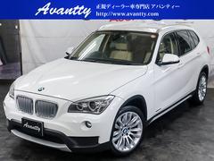 BMW X1xDrive 20i ファッショニスタ 限定車1オナ本革ナビ