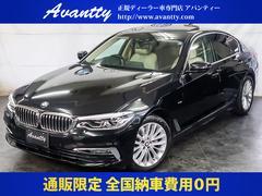 BMW523dラグジュアリー SR1オナP&Dアシストプラス本革