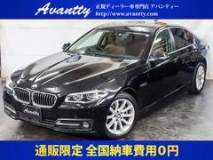 BMW523dイノベーター限定車1オナDアシストプラスブラウン本革
