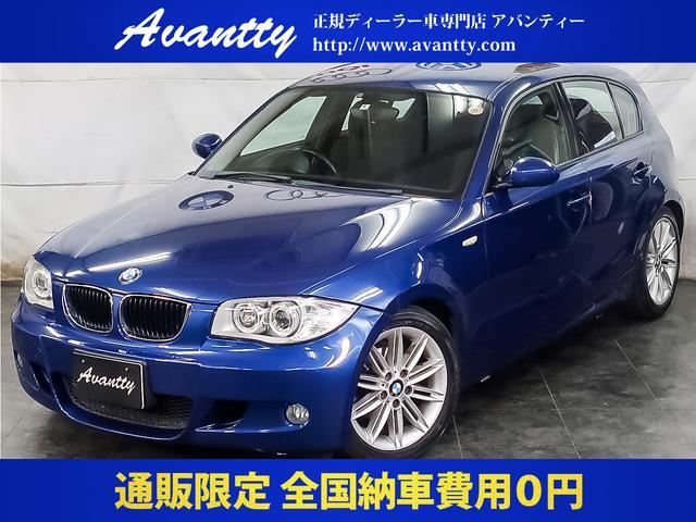 BMW 1シリーズ 116i Mスポーツパッケージ 半革キセノンE...