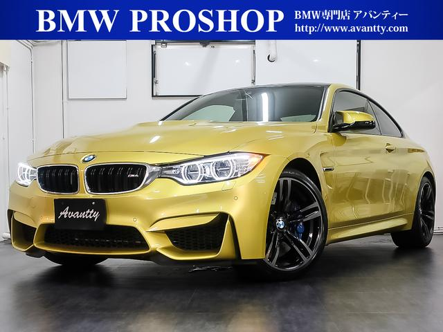 Used Bmw M4 >> Bmw M4 M4 Coupe 2014 Yellow 31 000 Km Details